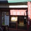 笠置そば 沼袋店