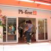 P's-first上野店