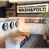 WASH&FOLD 奥沢店