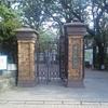 私立学習院大学