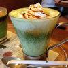 nana's green tea 自由が丘店