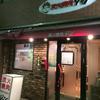 ジャン 桜台店