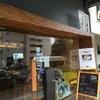 Woodshed 204 Cafe
