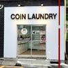 COIN LAUNDRY KiKi