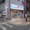 チューリップ墨田区亀沢店