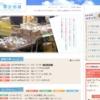 渋谷てづくり市「青空個展」